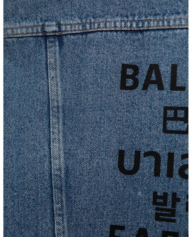 Blouson en jean imprimé logo Large Fit BALENCIAGA