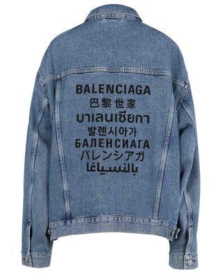 Large Fit logo printed denim jacket BALENCIAGA