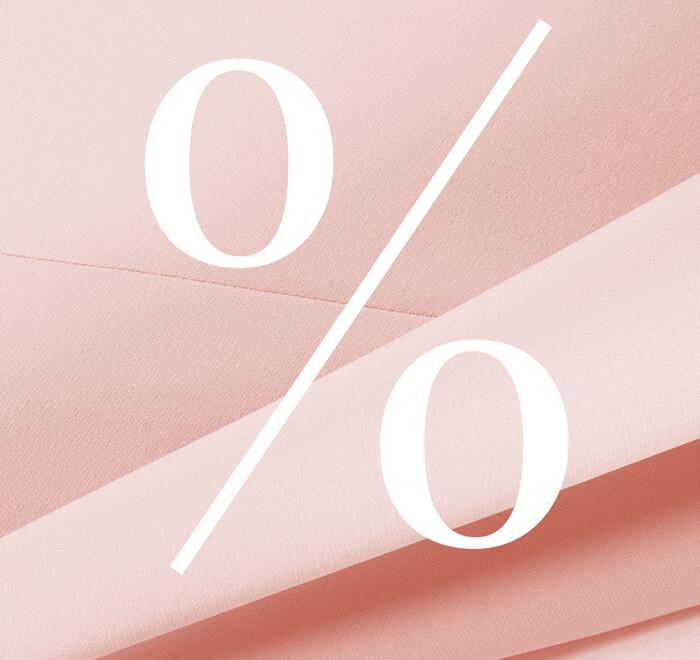 Les petits plaisirs à -70%